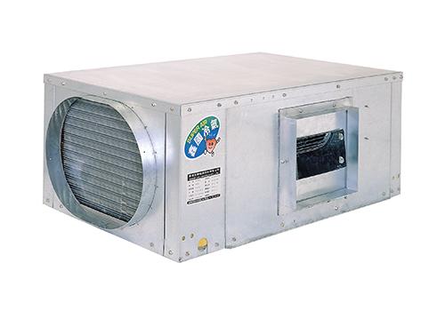 01水冷吊掛薄型空調機
